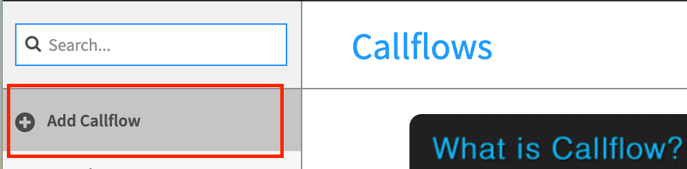 virtual recept add callflow.png